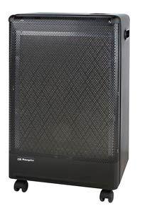 estufa-de-gas-Orbegozo-H55